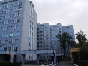Kyiv City Clinical Oncology Center
